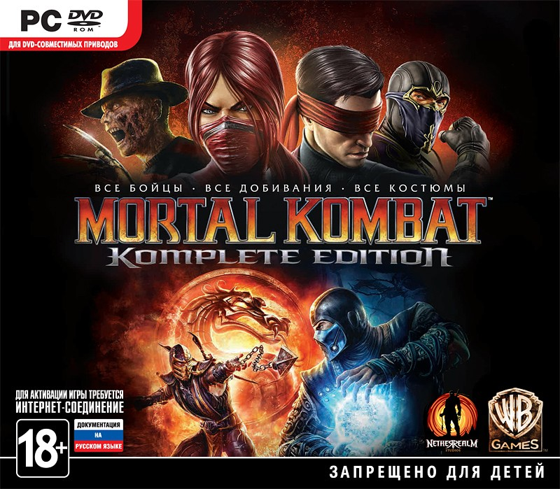 Mortal Kombat. Komplete Edition (Steam KEY) + GIFTS