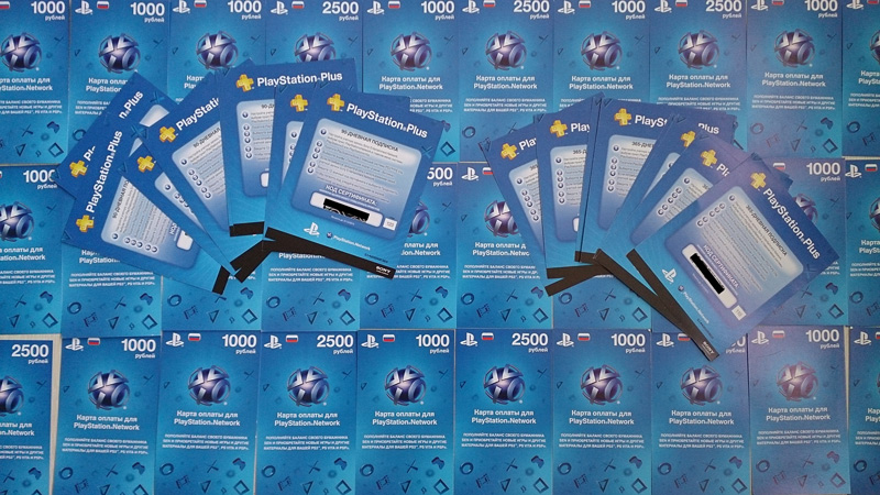 Playstation Network Card 2500: PSN 2500 rubles
