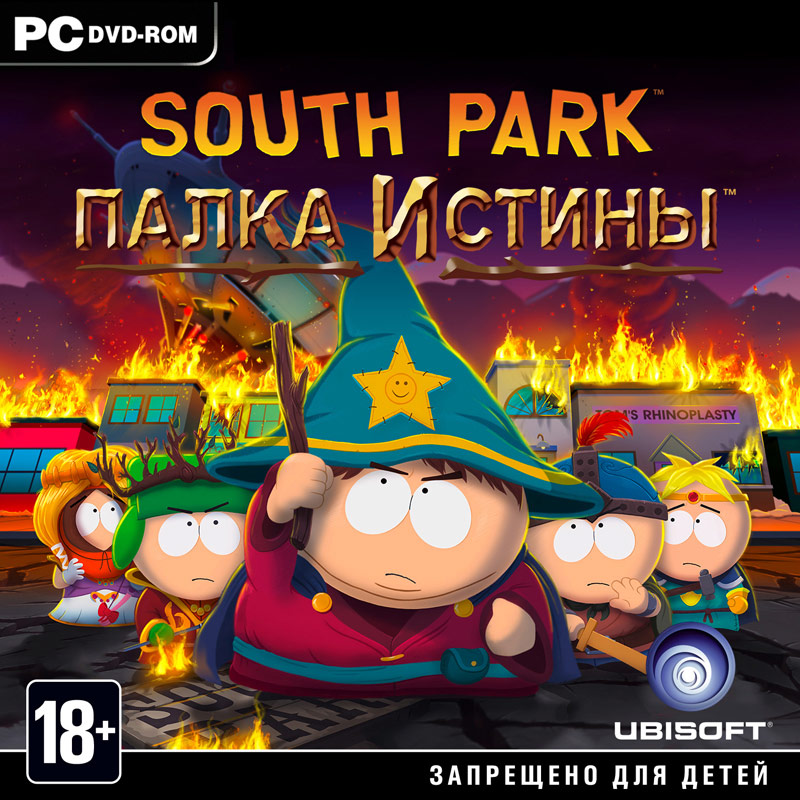 South Park: Stick of Truth (Палка Истины) (Steam)