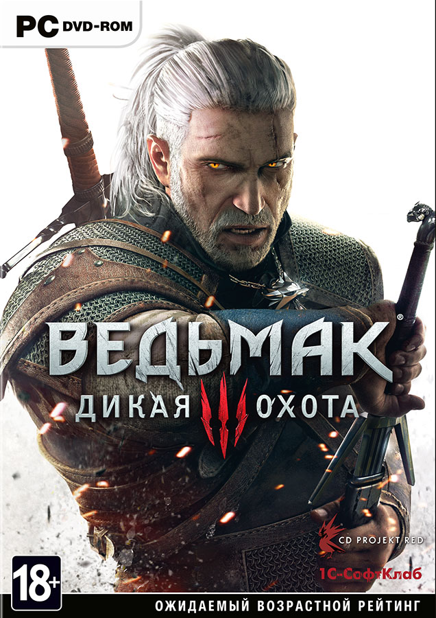 The Witcher 3: Wild Hunt (Witcher 3/ GOG*)