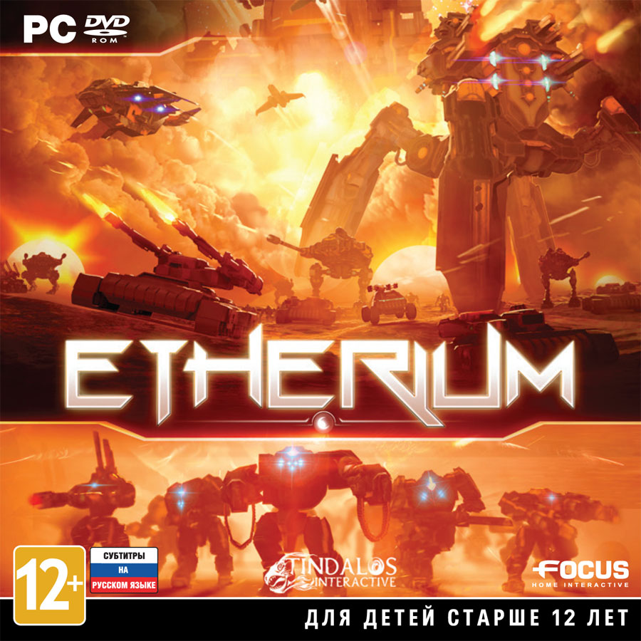 Etherium (Steam KEY) + gifts and discounts