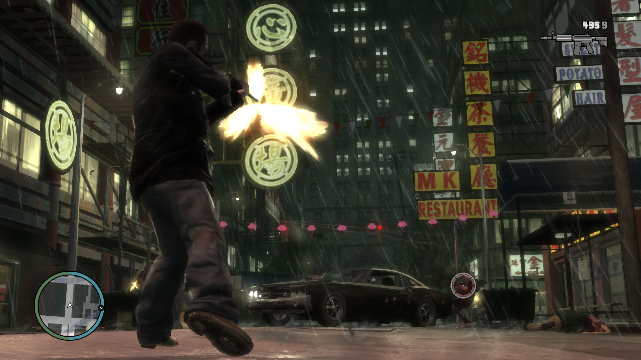Grand Theft Auto IV (Steam KEY) + gifts and discounts