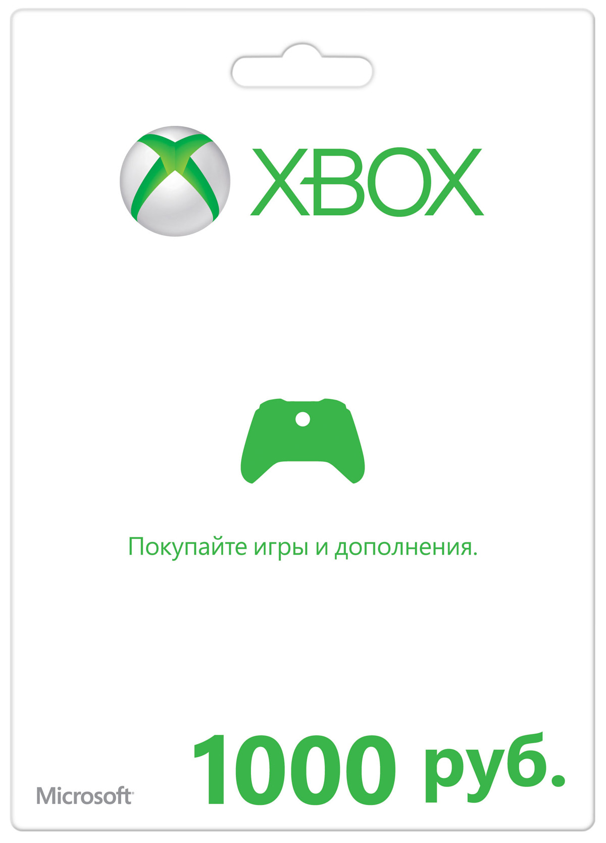 how to cancel xbox live payment