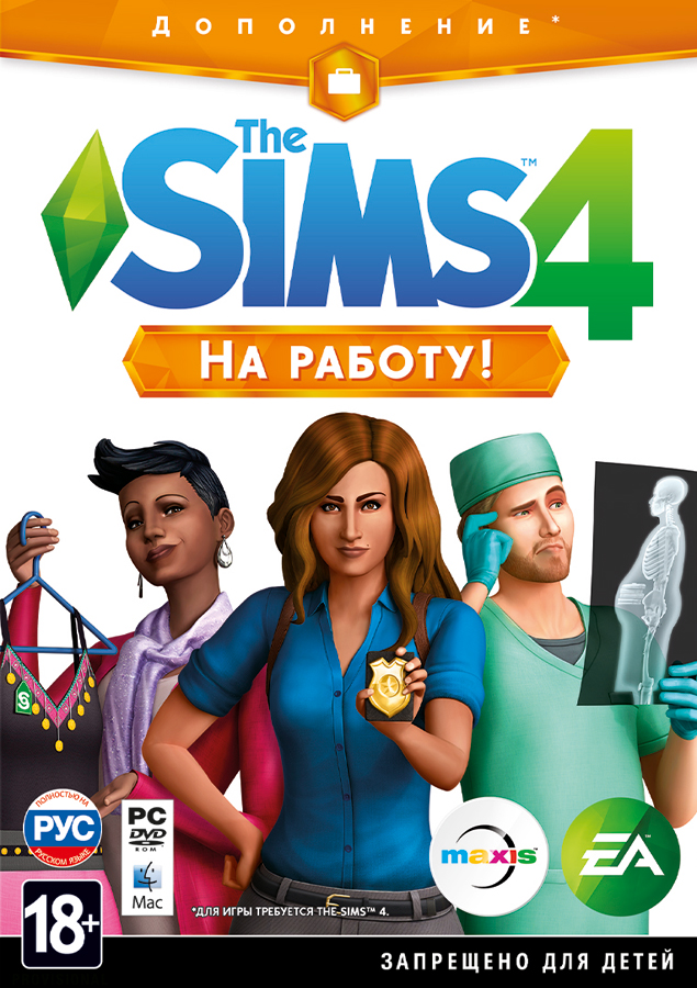 The Sims 4: At work (Get to Work) DLC + gifts and disco