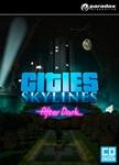 Cities: Skylines — DLC After Dark