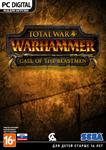 DLC - Call of The Beastmen Pack(Steam KEY/RU&CIS)