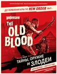 Wolfenstein: The Old Blood (Steam KEY) + gifts and disc