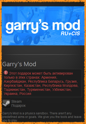 Garry´s Mod (GMOD) - STEAM GIFT [REGION RU/CIS]