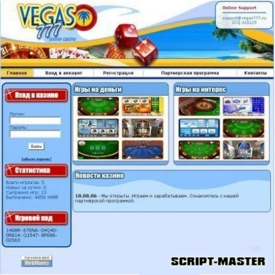 Script v4.4 flash casino
