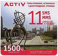 Activ   1500 + 11 SMS(MMS)