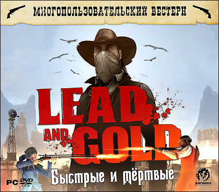 Lead and Gold: Gangs of the Wild West (Ключ Steam)