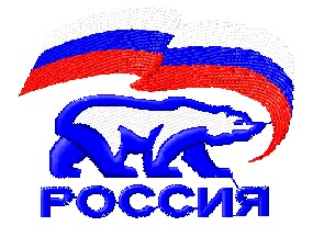 "Machine embroidery logo ""United Russia"""