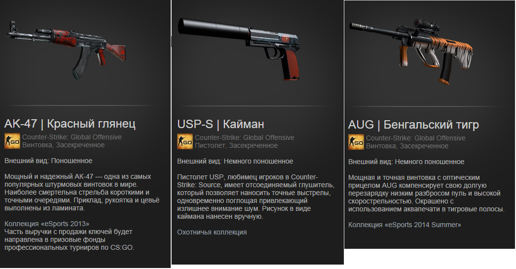 CS: GO - Random secret weapon + discounts, bonuses