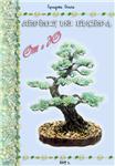 Дерево из бисера. От и до