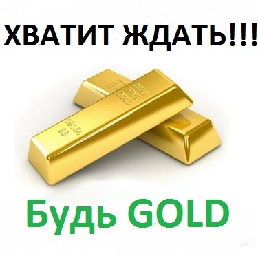 Gold Depositfiles.com 6:00 (official)