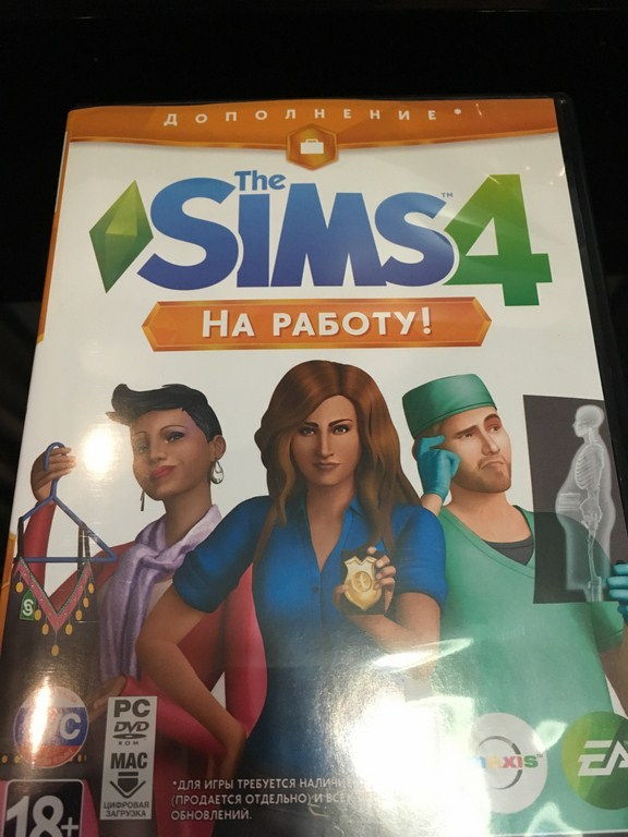 THE SIMS 4:На работу (Get to Work/DLC) KEY GLOBAL