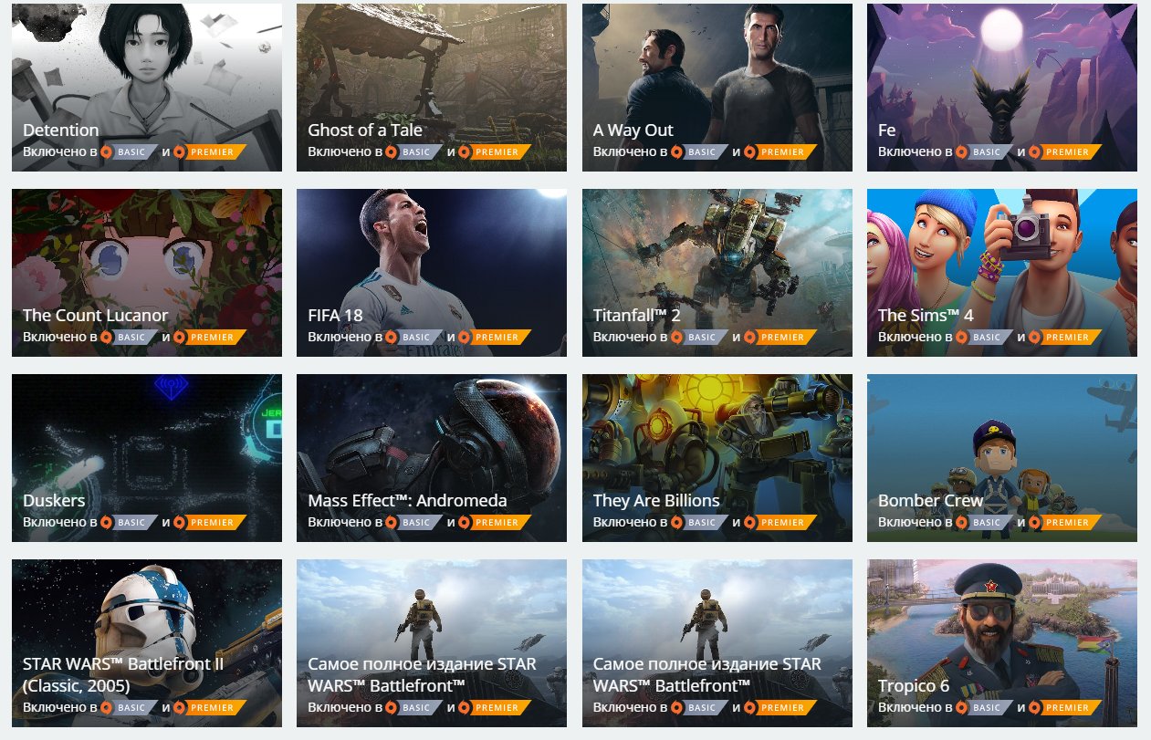 🔥EA ORIGIN ACCESS BASIC 1 month🔥 Region Free