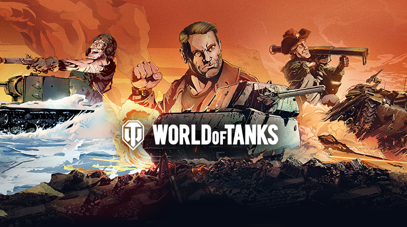 World of Tanks Bonus Invite Code NA/EU Only