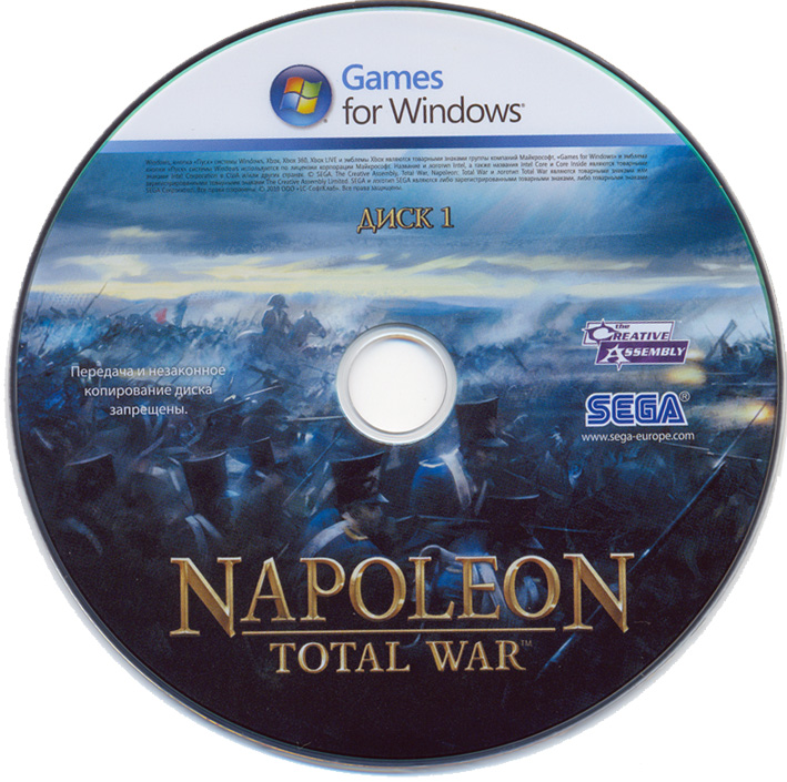 Napoleon: Total War (Scan / Worldwide)