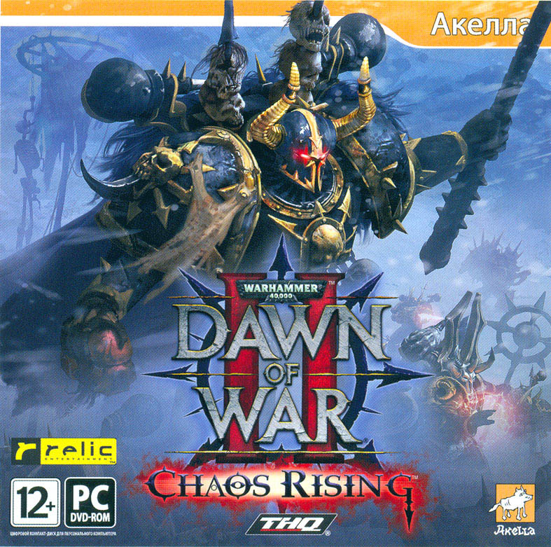 Dawn of War II - Chaos Rising (Scan / Worldwide)