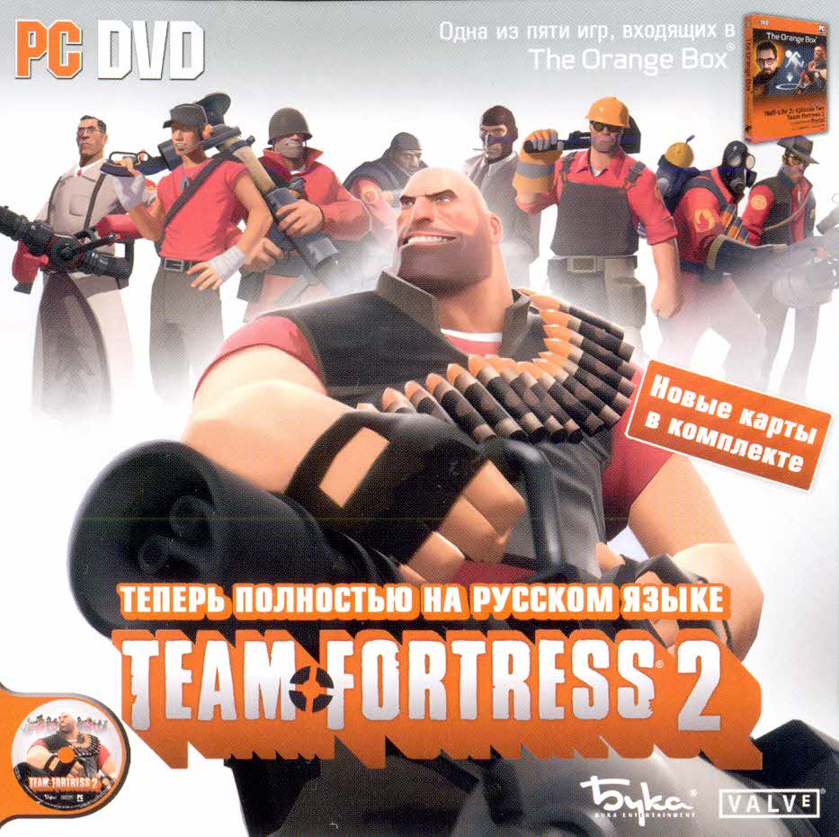 TEAM FORTRESS 2 (Бука/Скан)