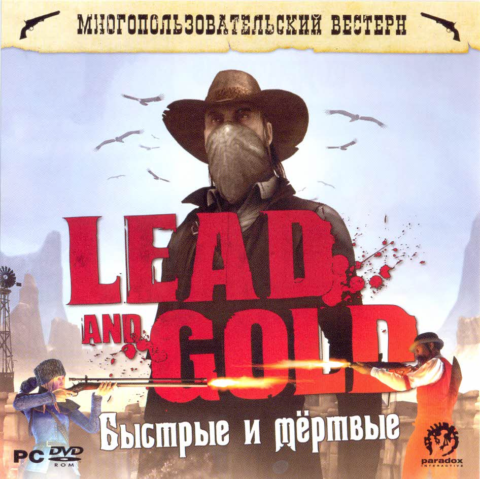 Lead and Gold: The Quick and the Dead (1c / Scan)