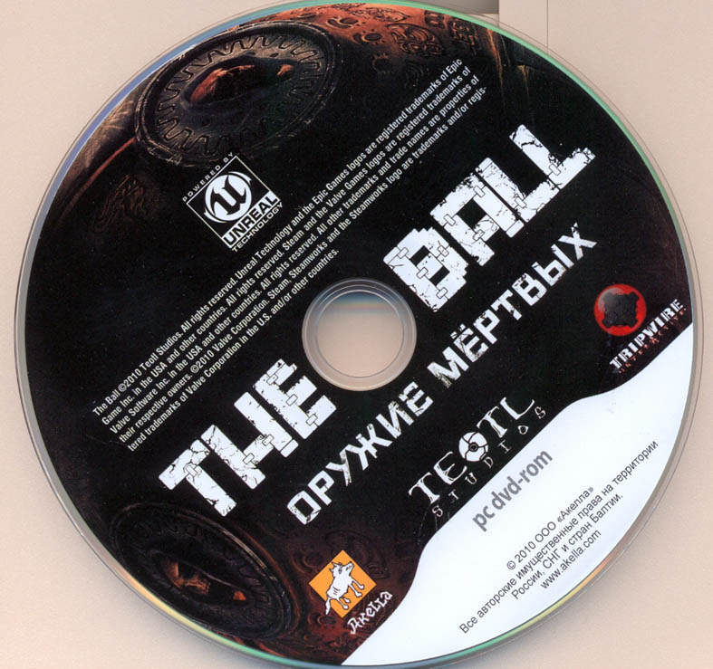 The Ball (Steam\Scan)