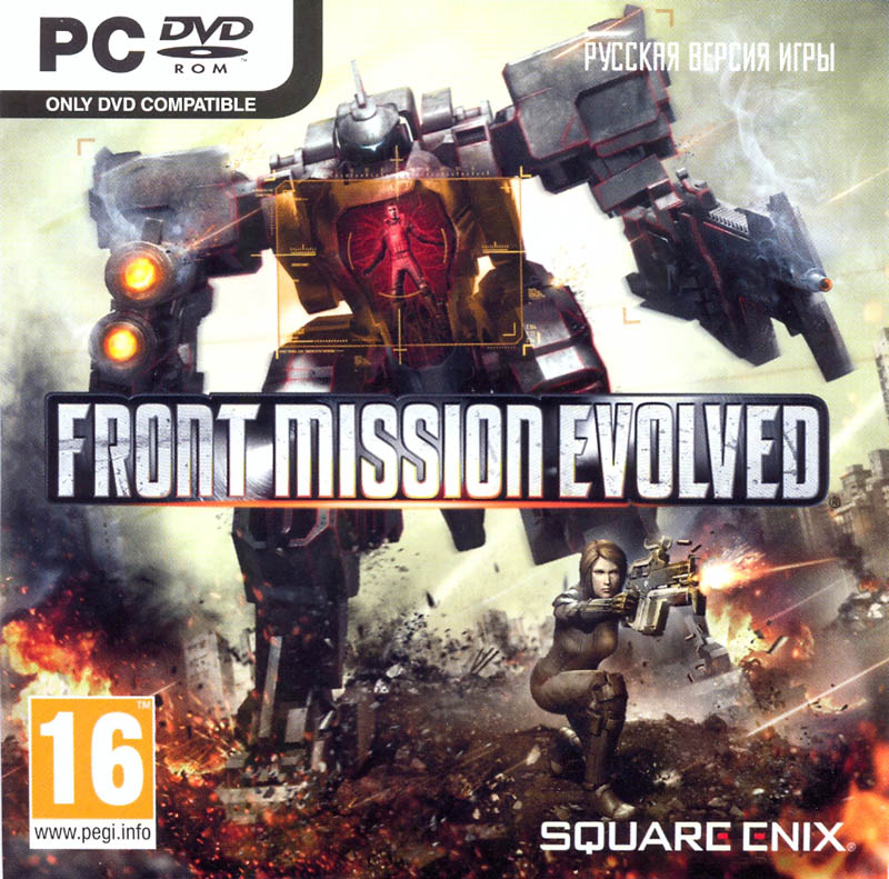 Front Mission Evolved - Steam (Scan directly)