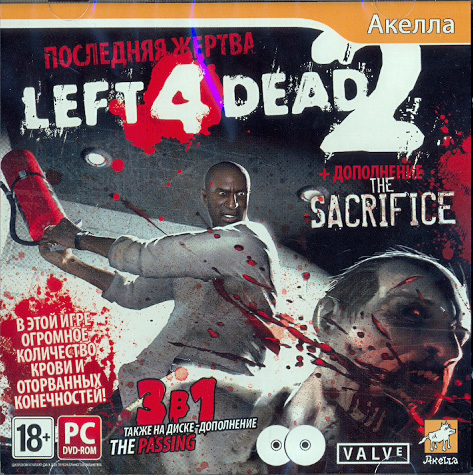 LEFT 4 DEAD 2+PASSING+The Sacrifice (Акелла/Скан)