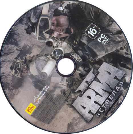 "Arma II: Operation ""Arrow"" - CD-KEY + BONUS"