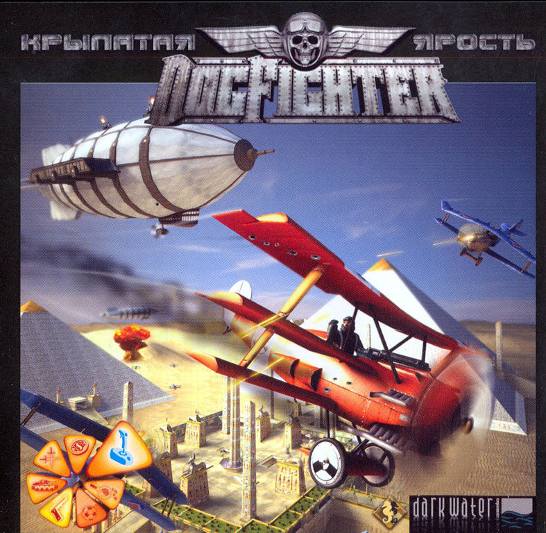 DogFighter (STEAM / Scan)