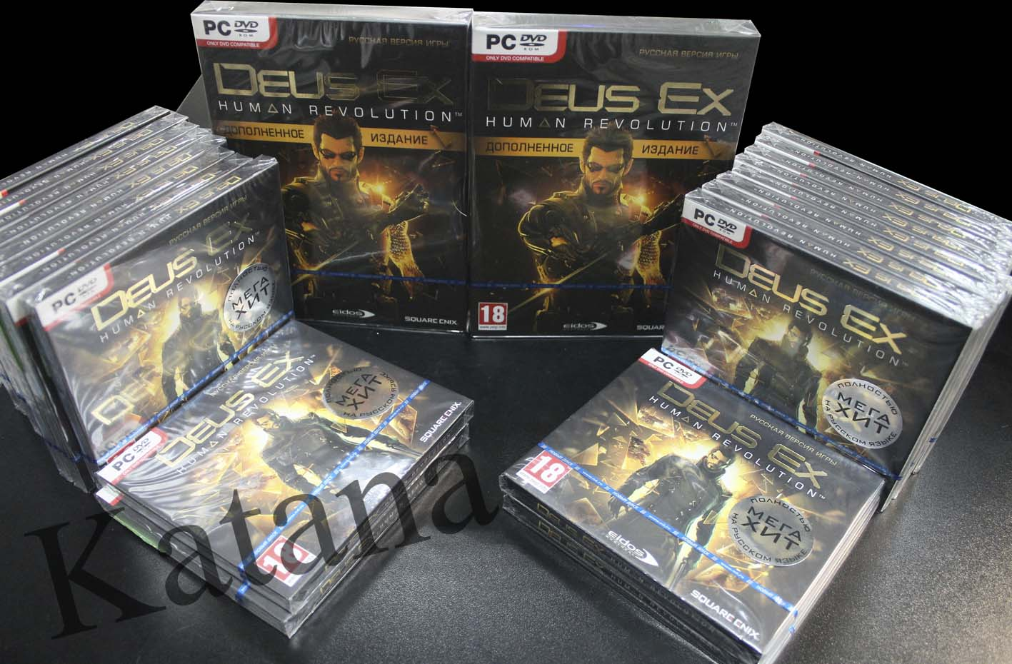 Deus Ex: Human Revolution (Scan / Steam). Scan directly