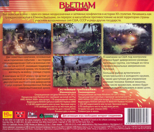 Saboteurs: Vietnam (Scan)