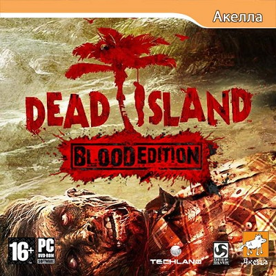 Dead Island Blood Edition (Steam) + Gift