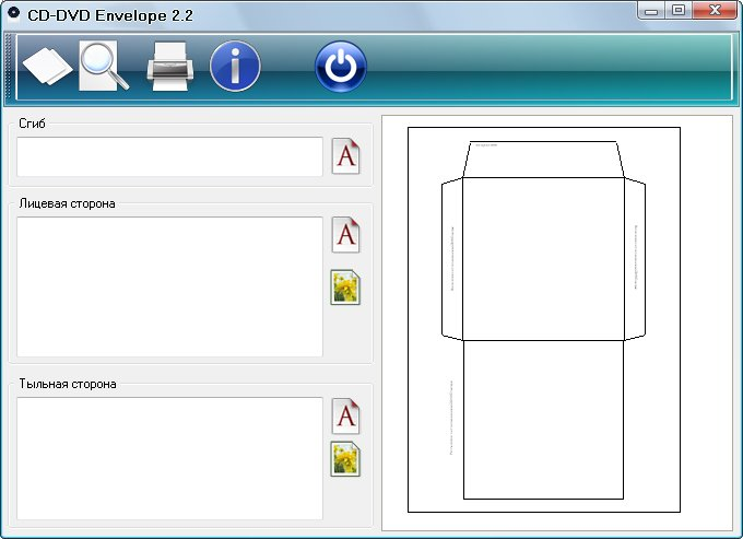 CD-DVD Envelope 2.2