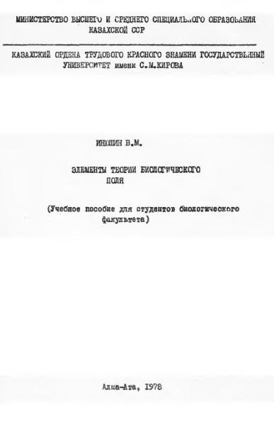 Leitfaden zur Eisenhüttenkunde: I. Feuerungskunde 1898