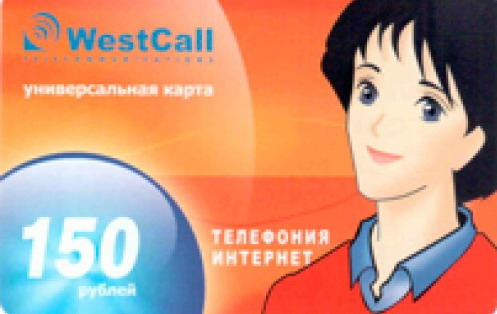 Universal Card WestCall 150 rubles