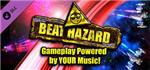 Beat Hazard Complete Pack (Region Free / Steam)