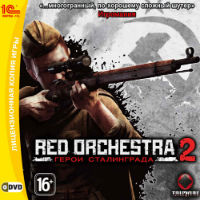 Red Orchestra 2 Герои Сталинграда CD KEY| Steam CD Keys