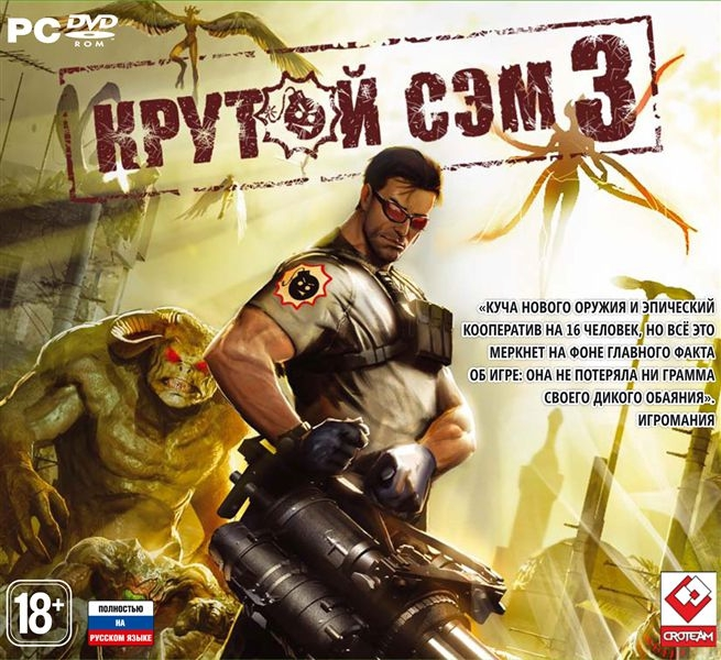 Serious Sam 3 BFE RU CD KEY Steam ключ скидки