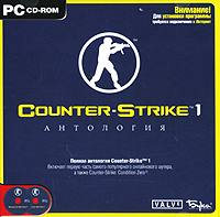 Counter Strike 1.6 Антология 6 игр  CD KEY скан