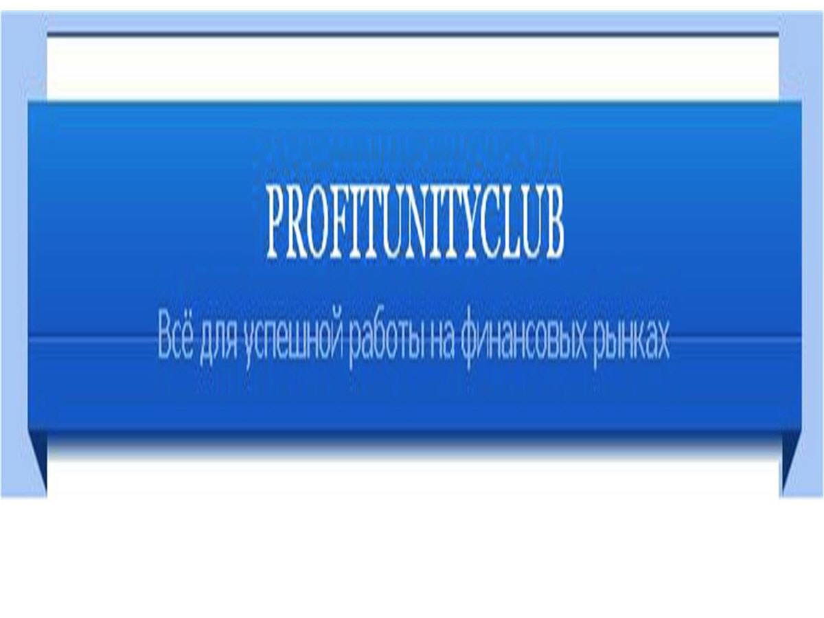 Club membership PROFITUNITY VIP customer