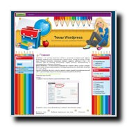 Russian Free templates WordPress