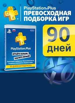 http://www.digiseller.ru/preview/137025\p1_50328195802107.JPG