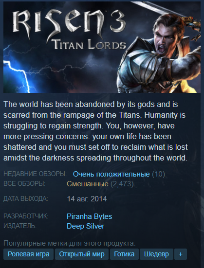 Risen 3 - Titan Lords [Steam\RU+CIS\Key]