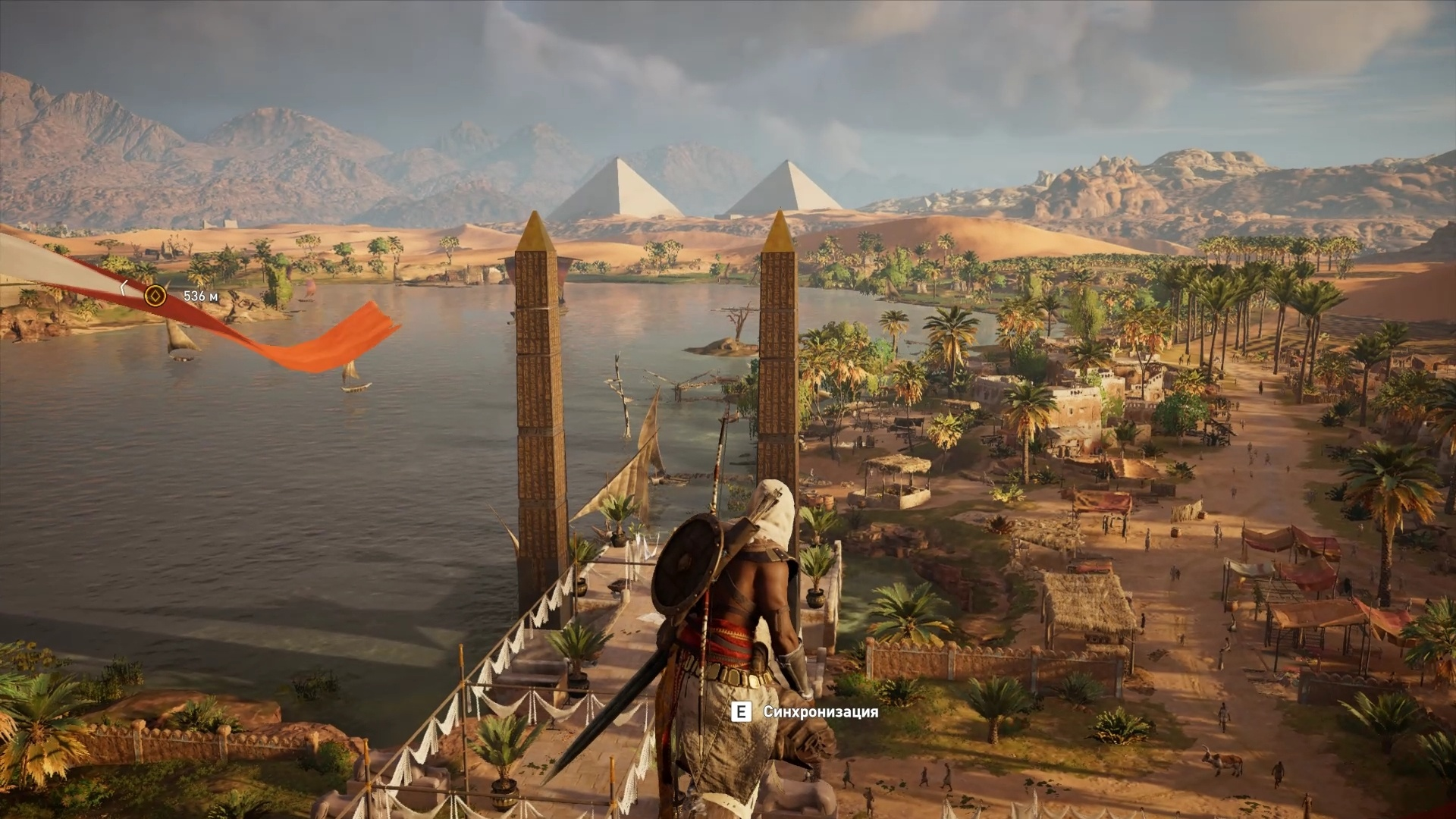 Assassin´s Creed® Origins [Uplay\GiftLink\RU+CIS]