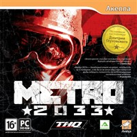METRO 2033-CD-KEY for STEAM -REGION FREЕ (СКАН СРАЗУ)