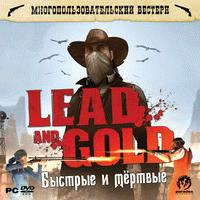 Lead and Gold.Быстрые и мёртвые STEAM(ФОТО СРАЗУ) от 1С