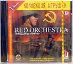 Red Orchestra. Ostfront 41-45 -CD-KEY-Steam(ФОТО) от 1С