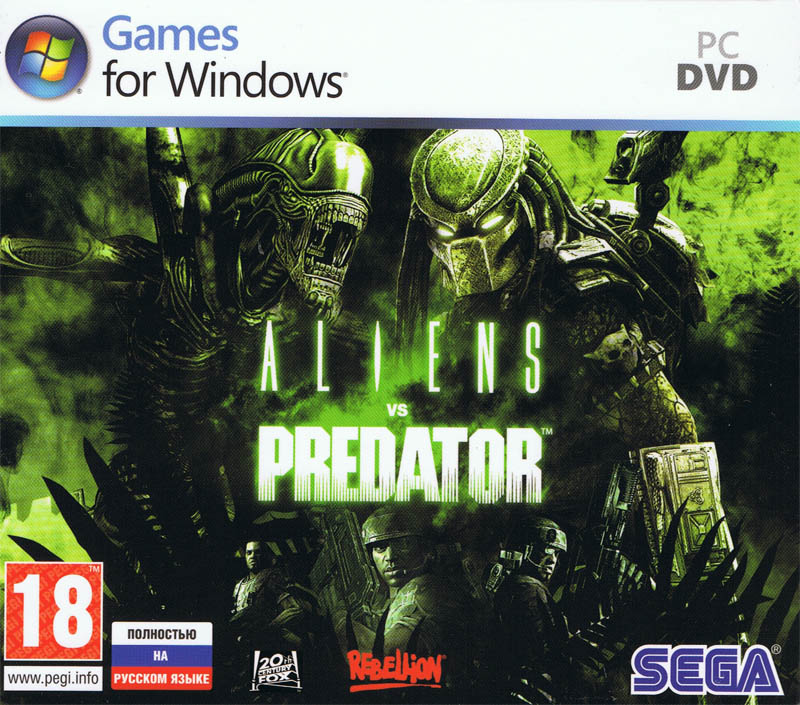 Aliens vs Predator. Для Steam. Скан от 1С